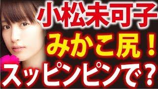 リッスン2-3月曜日 小松未可子 (改定版) 2017.12.04 https://www.y...