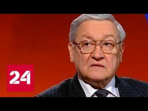 Бывший глава СВР о разведках России и США