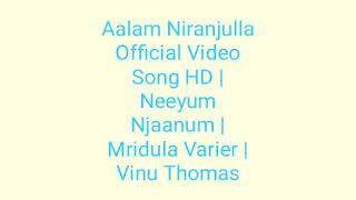 aalam-niranjulla-mp3-song-neeyum-njaanum-mridula-varier-vinu-thomas