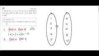 [수능완성] 확률과통계 실전모의고사 2회 29