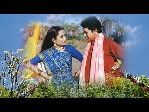 तोर सुरता आथे गोरी - Tor Surta Aathe Gori | CG Movie Song