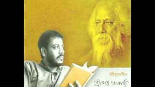 Best Of Srikanto Acharya /Rabindra Sangeet/Audio Jukebox/Vol 2