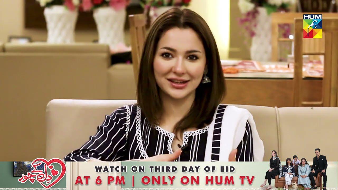 Hania Amir | Interview | Dil Ke Chor | Eid Special | HUM TV Telefilm