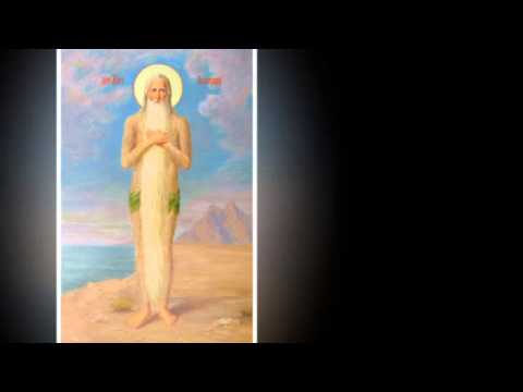 Жития святых - Преподобный Марк Афинский