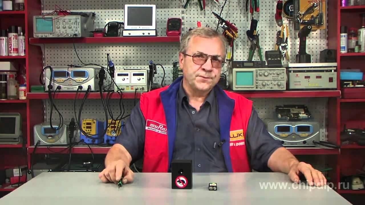 Rat And Mice Repeller Youtube Ultrasonic Pest Circuit Diagram Tradeoficcom