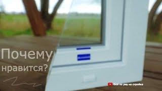 видео Особенности и преимущества энергоэффективных пластиковых окон