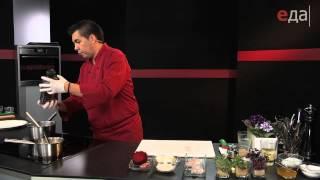 Сибас на свекольном ризотто со сливочно-сырным соусом