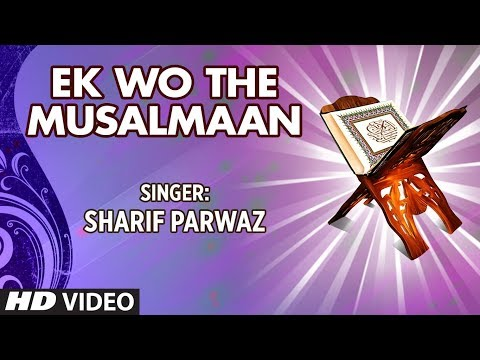 Ek Wo The Musalmaan Feat. Sharif Parwaz || T-Series IslamicMusic