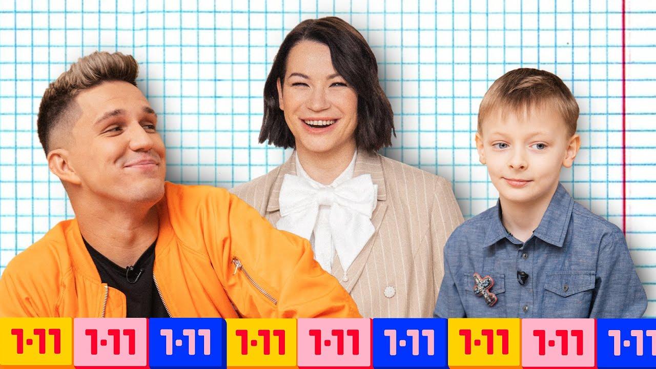 Кто умнее  Дима Масленников или школьники Шоу Иды Галич 111