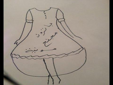 37ecb90b0 خياطة موديلات انيقة قصيرة من الأمام وطويلة من الخلفShort Front Long Back  Wedding dress