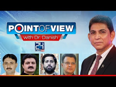 Pakistan's constitutional democracy | Point of View | 19 December 2017 | 24 News HD
