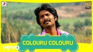 Panju Mittai - Colouru Colouru Tamil Song | D. Imman