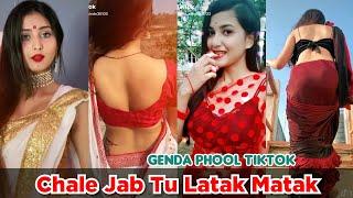 Genda-Phool-Tiktok-Video-Chale-jab-tu-latak-matak-Heart-beat-missing-jab-tu-Look-me-in-the-eye