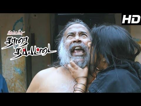 Tharai Thappattai full Tamil Movie Scenes   Sasikumar wants varalaxmi to marry RK Suresh   Sasikumar