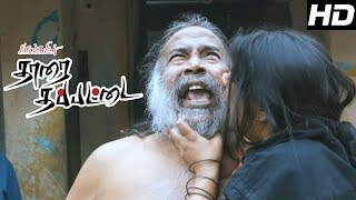 Tharai Thappattai full Tamil Movie Scenes | Sasikumar wants varalaxmi to marry RK Suresh | Sasikumar
