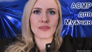 Download АСМР ✂️ Салон для Мужчин ✂️ Пар ○ Бритье ○ Стрижка Mp3 and Videos