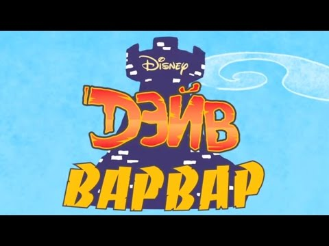 Человек Паук 3 смотреть онлайн мультфильм все серии подряд без остановки