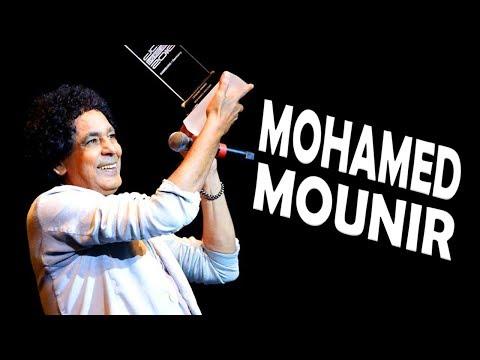 Mohamed Mounir - daf BAMA MUSIC AWARDS 2016