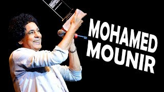 Mohamed Mounir - daf BAMA MUSIC AWARDS 2016
