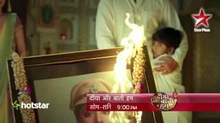 Diya Aur Baati Hum - Bhabho Wipes Out All Memories Of Sandhya