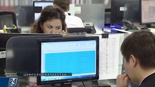 Как цифровые технологии помогают раскрывать финансовые махинации   Цифровой Казахстан