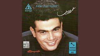 We Ramani El-Shouq