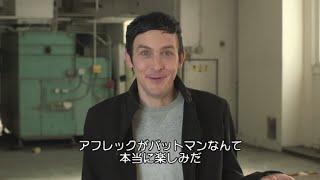 GOTHAM/ゴッサム  シーズン4 第14話