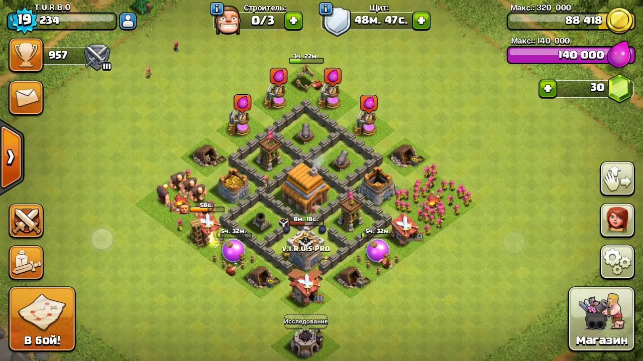 Clash of clans TX 4