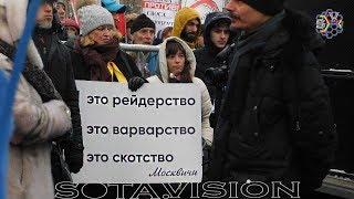 Москвичи из Раменок выйдут против строительного произвола властей