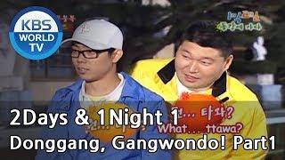 2 Days and 1 Night Season 1 | 1박 2일 시즌 1 - Donggang, Gangwondo!, part 1