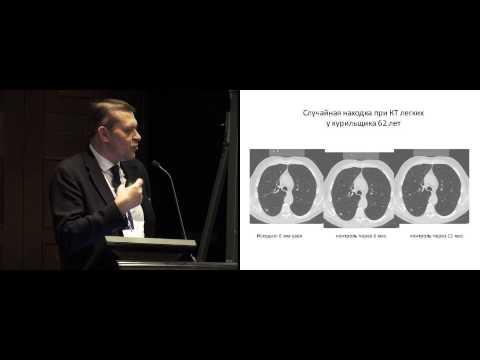 Скрининг и дифференциальная диагностика рака легкого с помощью КТ: проблемы и решения