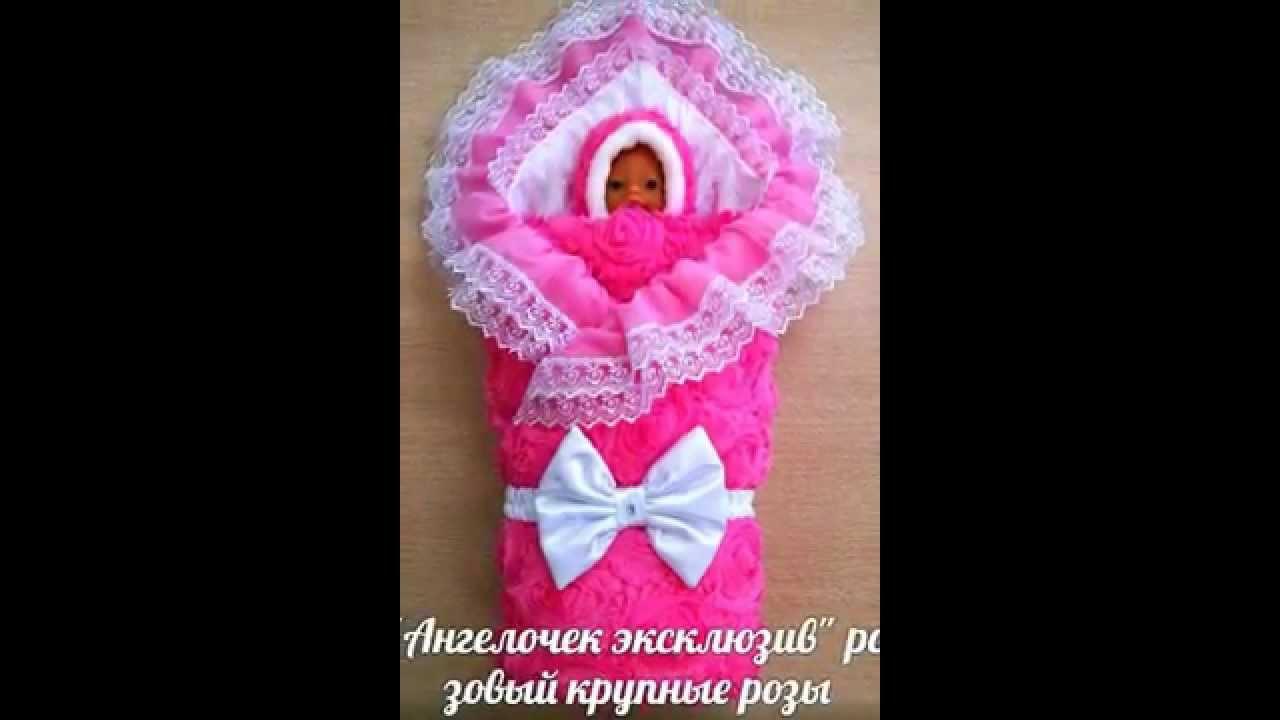 Теплые и легкие конверты на выписку в интернет-магазине berito. Ru в москве. Конверты на выписку на все сезоны: летние, зимние, демисезонные. Большой выбор конвертов. Конверт-одеяло с бантом · дизайнерские · мальчику.