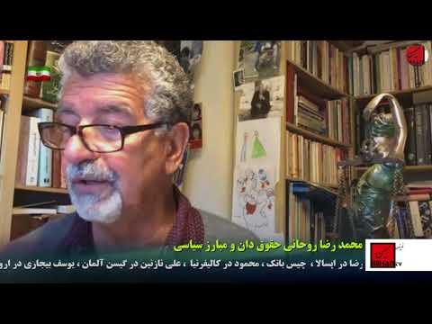 تحریم ولی مطلقه فقیه آری قحطی شیر خشک ، دارو، غذا ووو هرگز با نگاه محمد رضا روحانی
