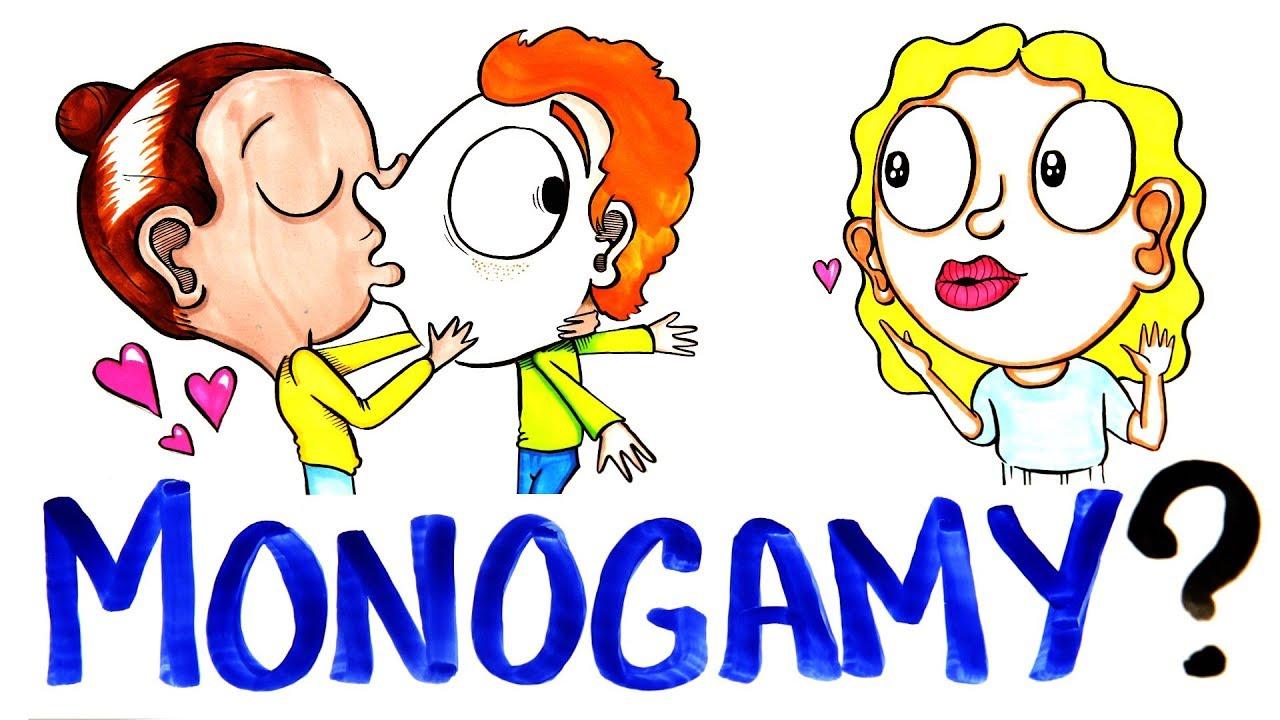 Дали треба да бидете моногамни?