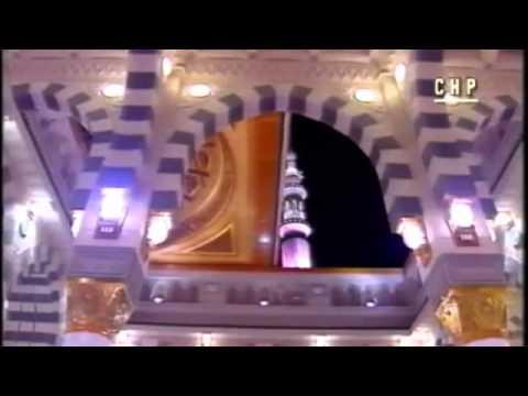 Bangla Islamic Documentary Video Madina Munawara Historical Places Of Muhammad S