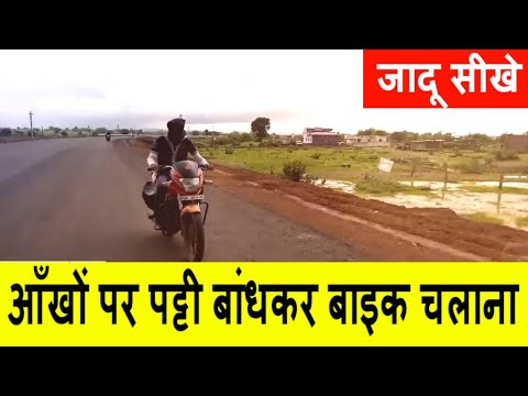 Episode 9 kala jadu vidisha bike stunts...