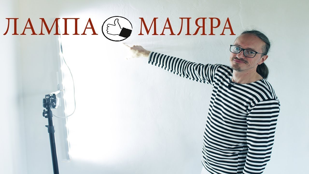 4 апр 2012. Лазерные уровни http://www. Kuvalda. Ru/catalog/4742/ кувалда. Ру http://www. Kuvalda. Ru/ наш интернет-журнал http://www. Kuvalda. Ru/blog/ мы в вк https:/.