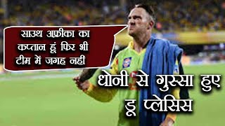 Faf du Plessis Batting Vs Srh ipl 2018