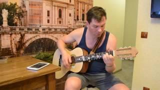 сойти с ума игра на гитаре