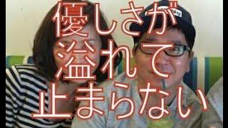 結婚 後に「主人の背が小さい」と気付くも…山口もえの田中裕二への愛が...