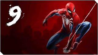 SPIDERMAN | CAPITULO 9 | El creador del Aliento del Diablo!