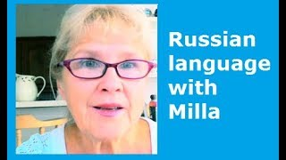Russian Language with Milla. difficult sounds  Р Х  Ц  Щ