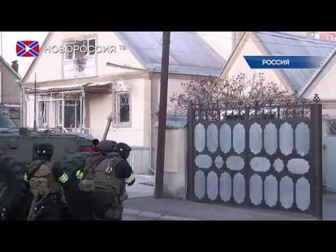 ФСБ: ИГИЛ готовит теракты в России