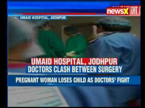 Jodhpur: Pregnant lady loses child after doctors fight in operation theatre