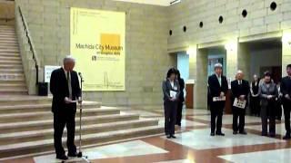 吉田本人がまったく出てこないシリーズ(駒井哲郎展)2、2011