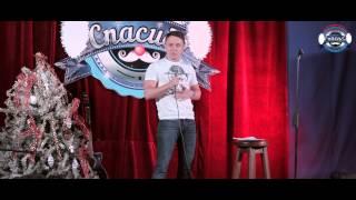Stand Up шоу Спасибо Илья Соболев импровиз + целое выступление