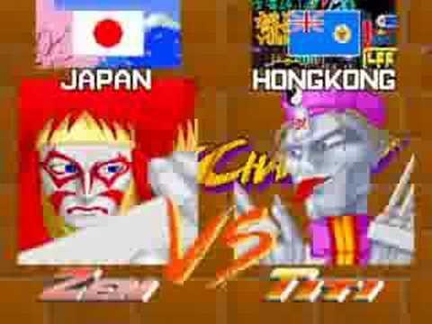 Martial Champion by Konami -- Zen