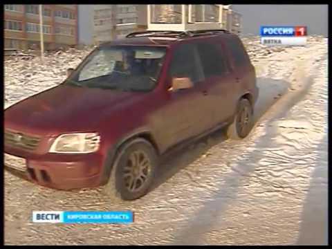 Строительство дороги по улице Новой в Радужном (ГТРК Вятка)