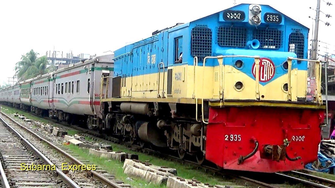 Non Stop Subarna Express Smoothly Entering Airport Railway Station । নন স্টপ সুবর্ন এক্সপ্রেস
