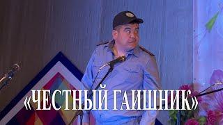 #ТЫНАР//ЖАҢЫ МЫЙЗАМ ИШТЕП ГАИЛЕР БОБ КЕТТИ ДЕЙТГО